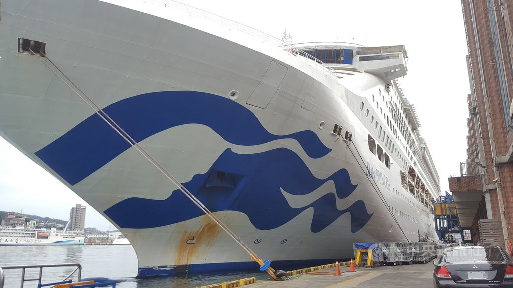 A woman died after falling off a cruise ship Friday (August 9).