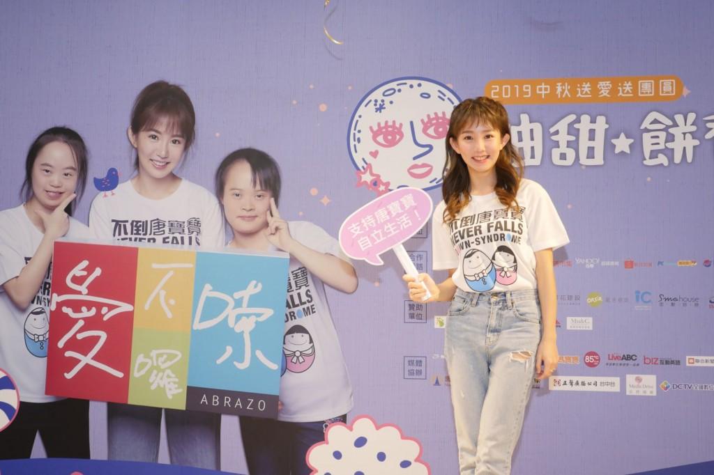 圖/唐氏症基金會