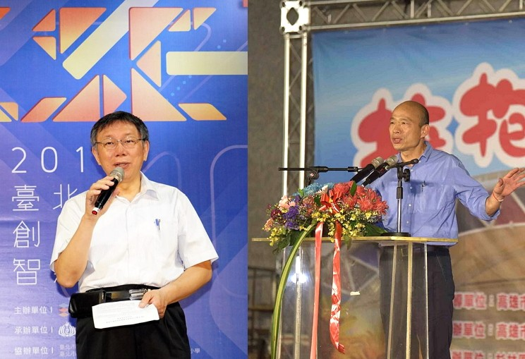Taipei Mayor Ko Wen-je (left) and Kaohsiung Mayor Han Kuo-yu (Taipei City and Kaohsiung City photos)