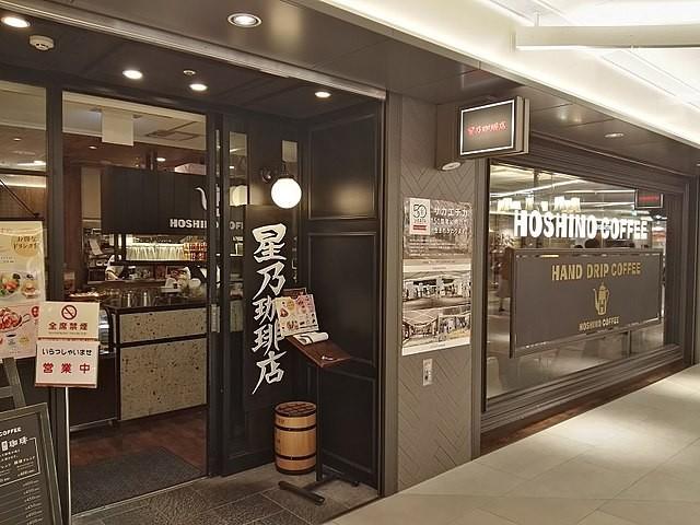 星乃珈琲店 - 名古屋榮町地下街分店(圖/維基百科 - HQA02330)