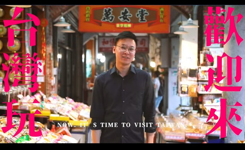 Deputy Secretary-general of DPP Lin Fei-fan (Screenshot of a DPP video)