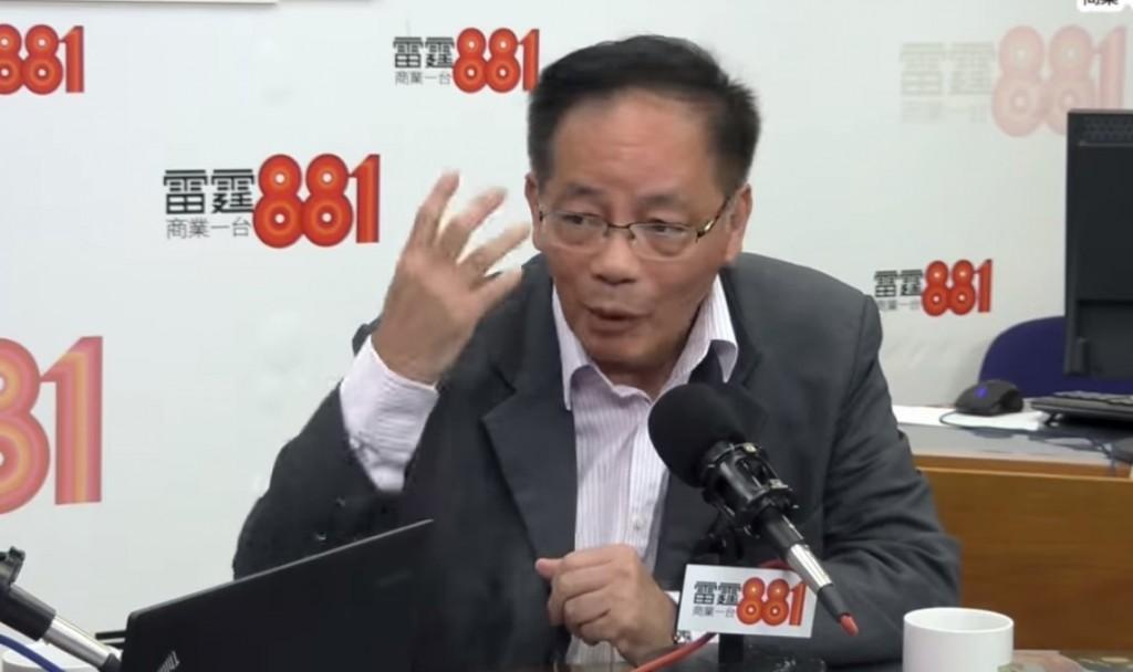 中國人大香港代表葉國謙(擷自雷霆881影片)