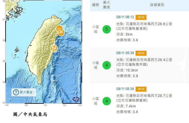 Eastern Taiwan is hit by three earthquakes on August 11 (Image from CWB)