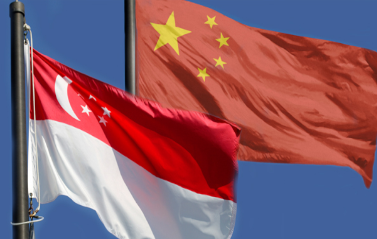 Police in Singapore investigate illegal display of Chinese flag ...