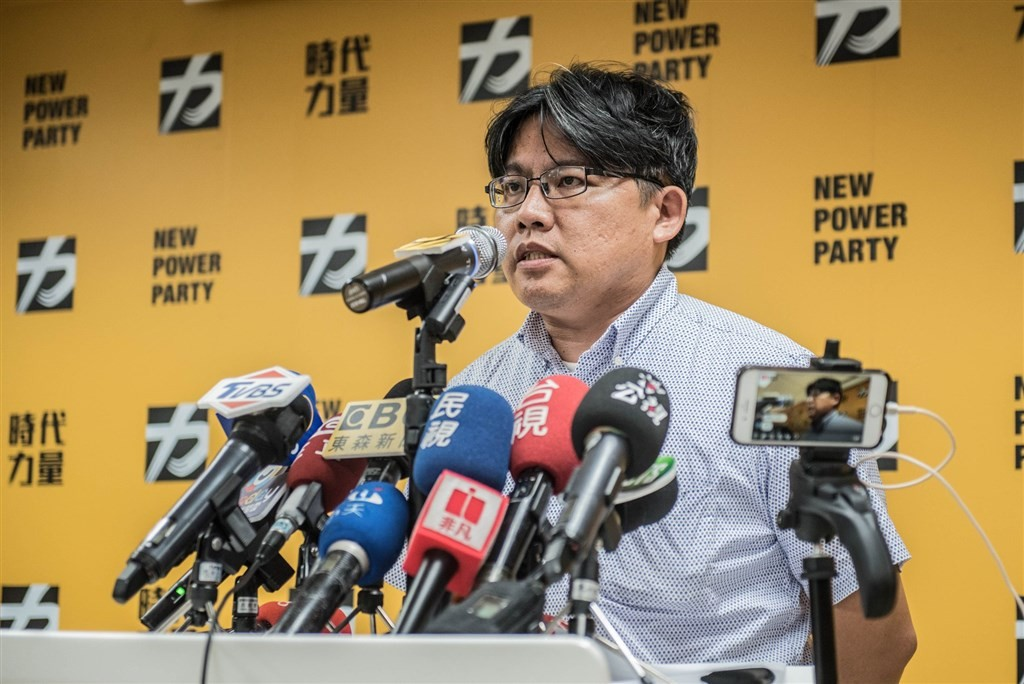 Chiu Hsien-chih resigns as chair of the NPP, Aug. 12