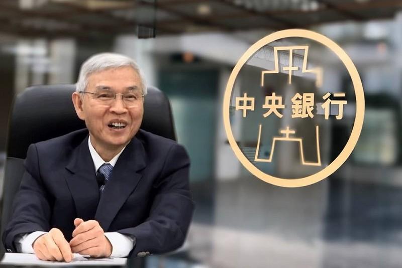 央行總裁楊金龍(圖/央行臉書)