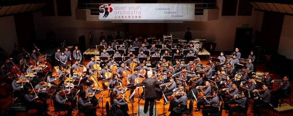 Asian Youth Orchestra will perform at the National Concert Hall on Aug. 18 and 19. (CNA photo)