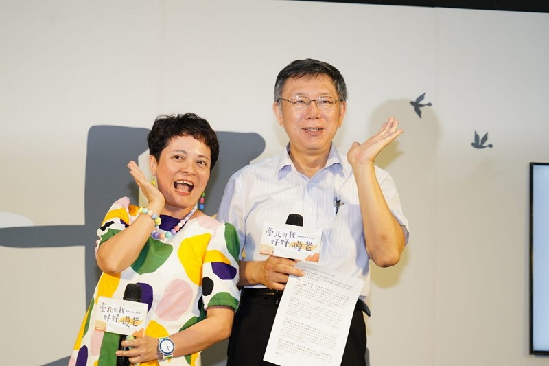 Taipei Mayor Ko Wen-je (Taipei City Government photo)