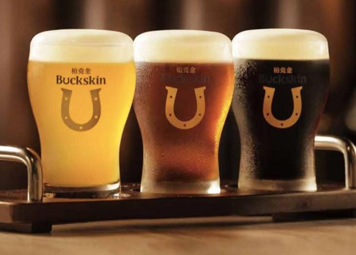 Buckskin wonWorld Beer Awards. (Buckskin photo)