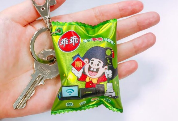 Kuai Kuai EasyCard. (EasyCard Corp. photo)