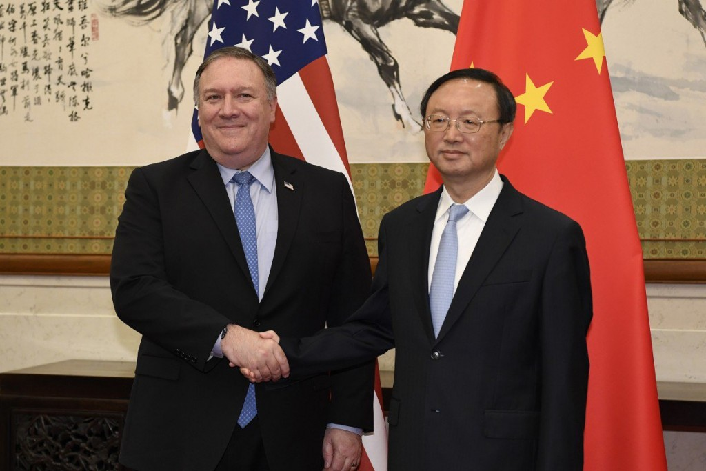File Photo: Mike Pompeo and Yang Jiechi during previous meeting in Beijing, November, 2018