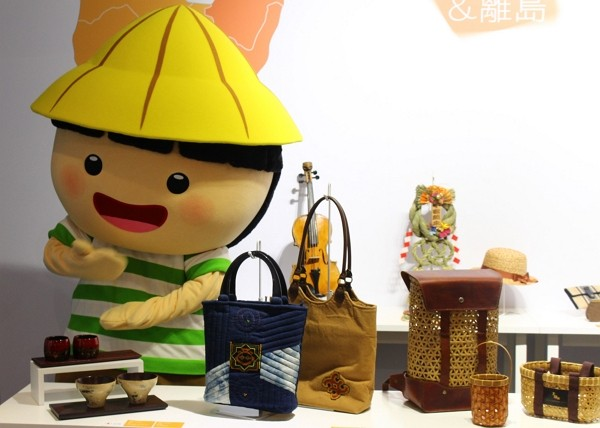 "The exhibition ""Next-door Craftsmen"" was launched (CNA photo)"
