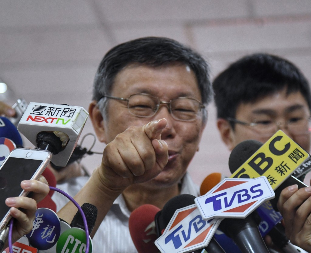 Taipei City Mayor Ko Wen-je at a public event Wednesday August 14.