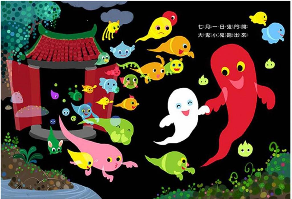 (Illustration by Ying Fan Chen)