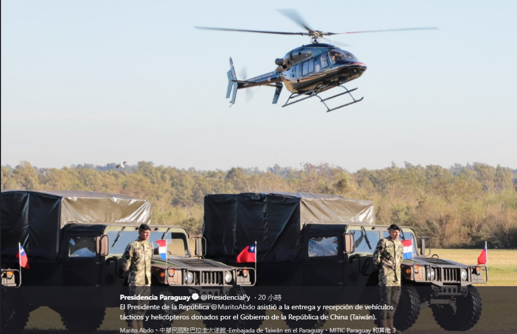 Taiwan presented helicopters and Humvees to its ally Paraguay (screenshot from www.twitter.com/PresidenciaPy).