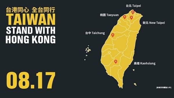https://backendimage.taiwannews.com.tw/photos/2019/08/16/1565935903-5d56491fbb793.jpg