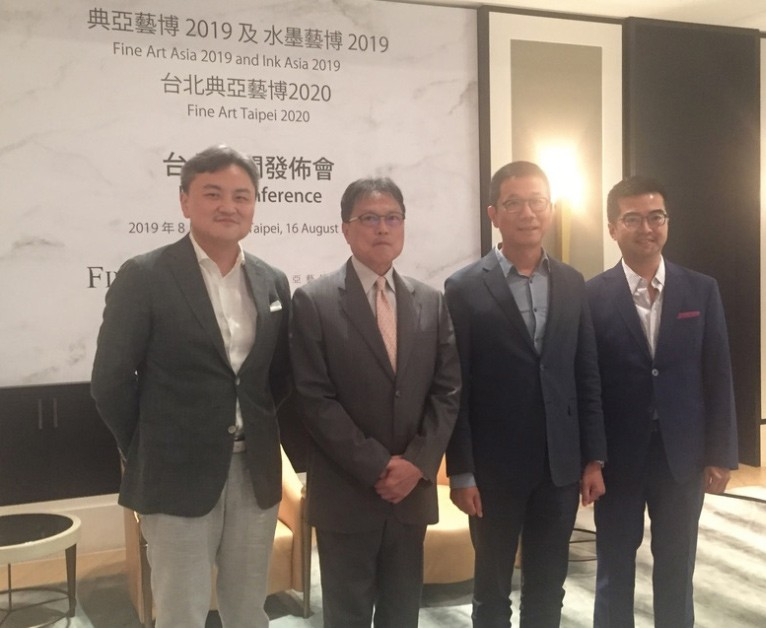 Fine Art Asia 2019 and Ink Asia 2019 director Andy Hei (right) (Taiwan News photo)
