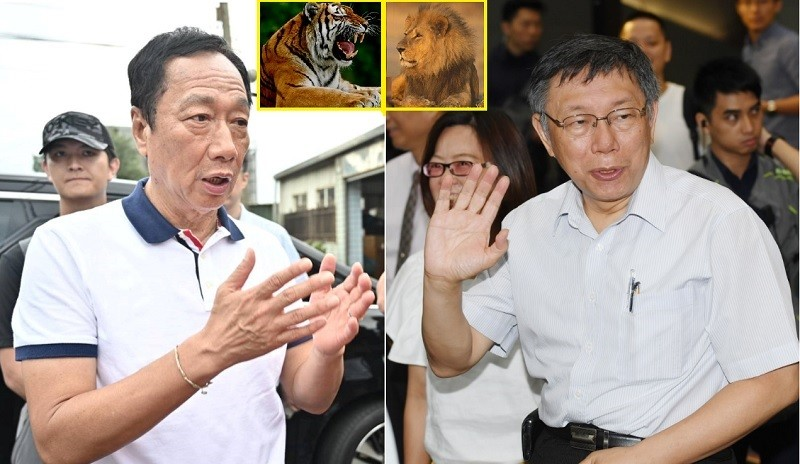 Foxconn founder Terry Gou (left) and Taipei City Mayor Ko Wen-je.