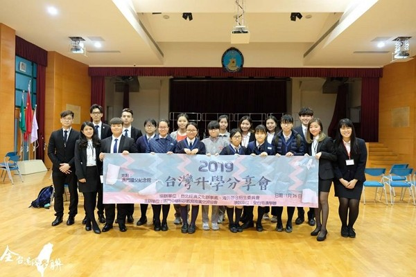 Macanese students share their experience in studying in Taiwan (photo: 全台港澳學聯's Facebook Page)