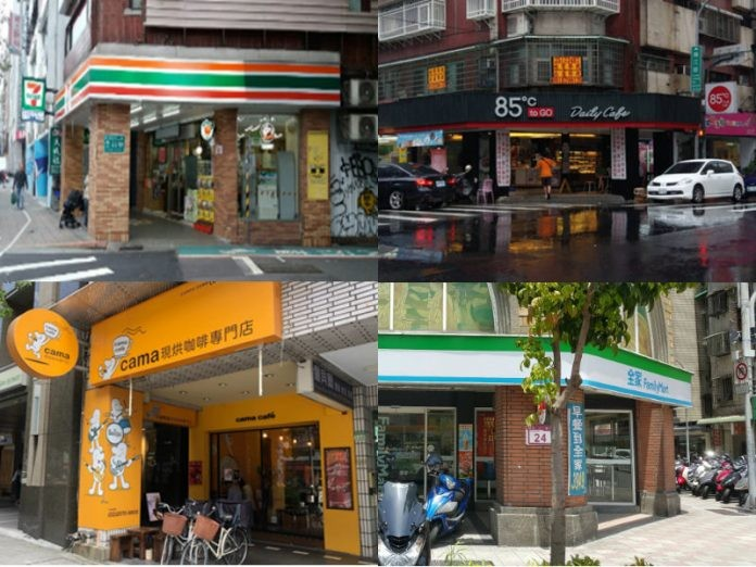 (Photos from Taipei Department of Health)