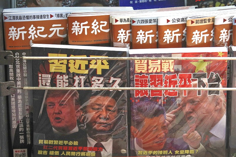 Chinese magazines with front covers featuring Chinese President Xi Jinping and U.S. President Donald Trump on trade war. (AP photo)