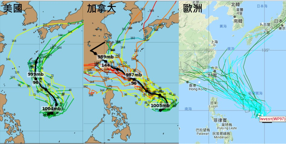 GFS, ECMWF, and CMC models of Bailu's path.
