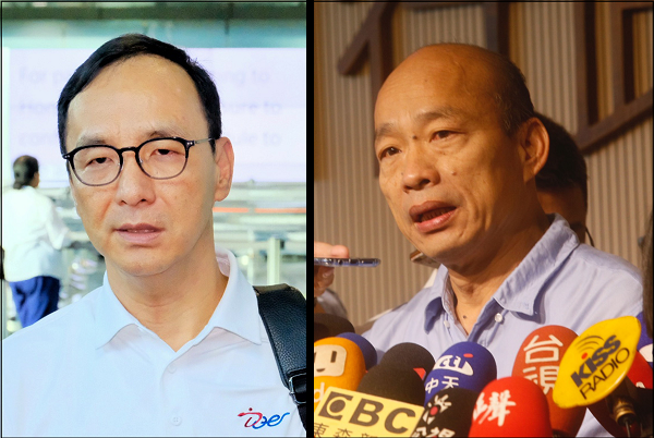 Former New Taipei Mayor Chu (left), KMT presidential nominee Han