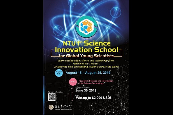 NTU is holding the 1st Science Innovation School for Global Young Scientists (photo: Taipei First Girls High School)