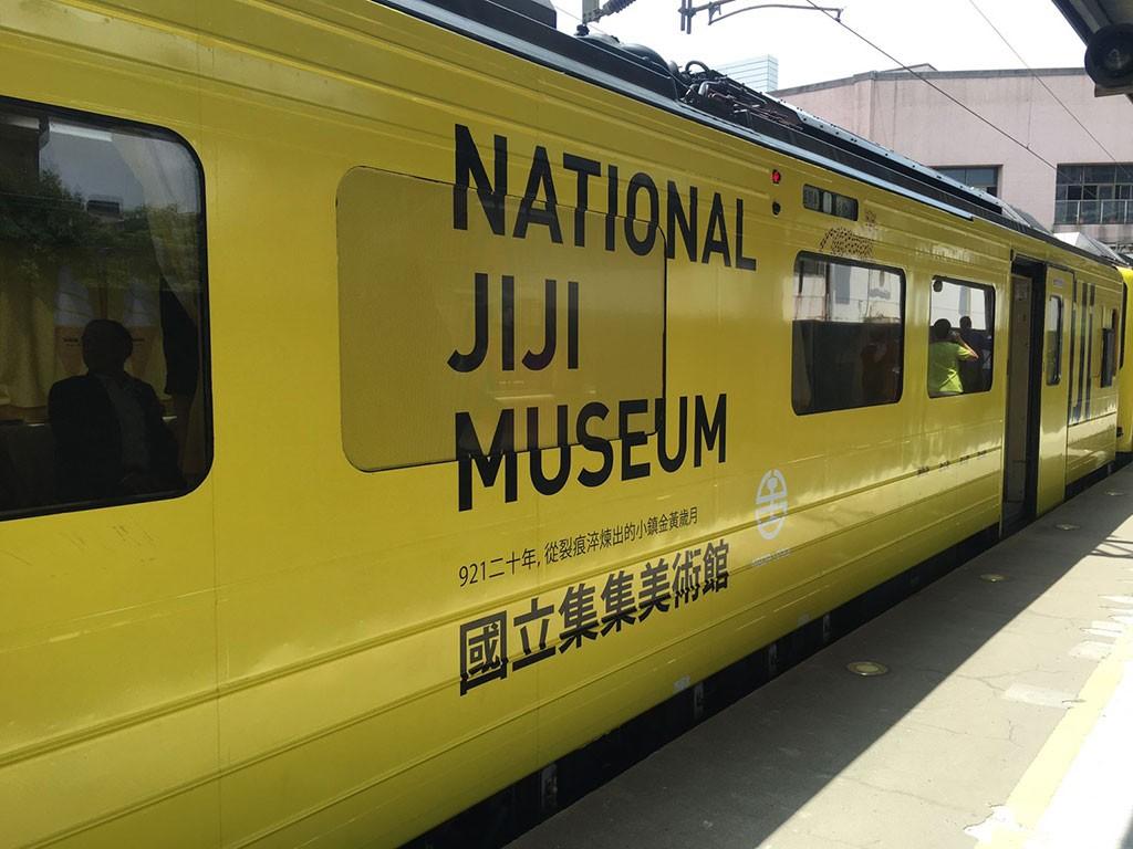 台鐵以代表集集香蕉的亮黃色為設計元素,成功打造集集支線彩繪列車,成全台首座移動美術館。(圖/交通部觀光局)