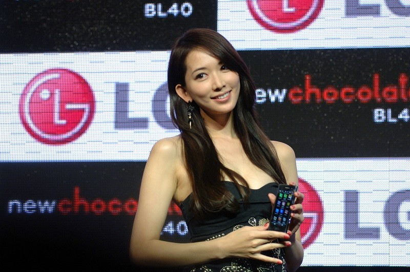 Supermodel Lin Chiling (Wikimedia Commons photo)