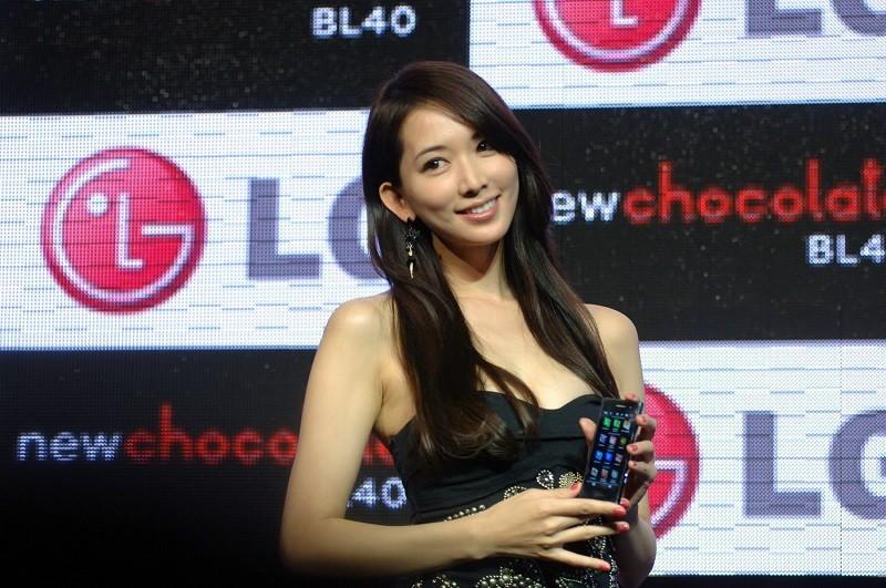 Supermodel Lin Chiling (Wikimedia Commons photo)