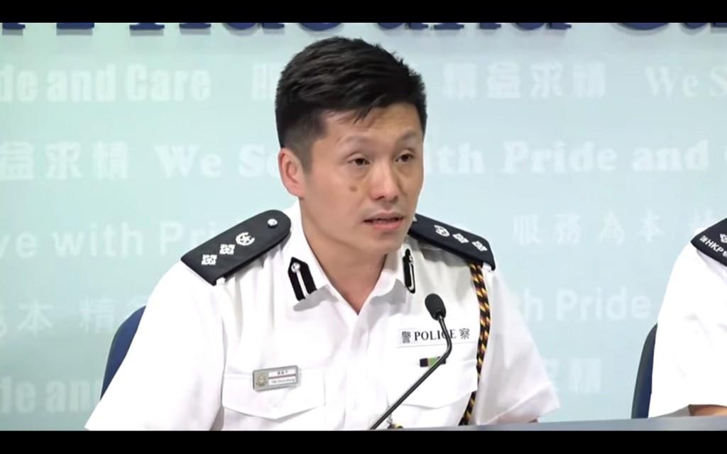 港警公共關係科謝振中(擷自記者會直播片段)