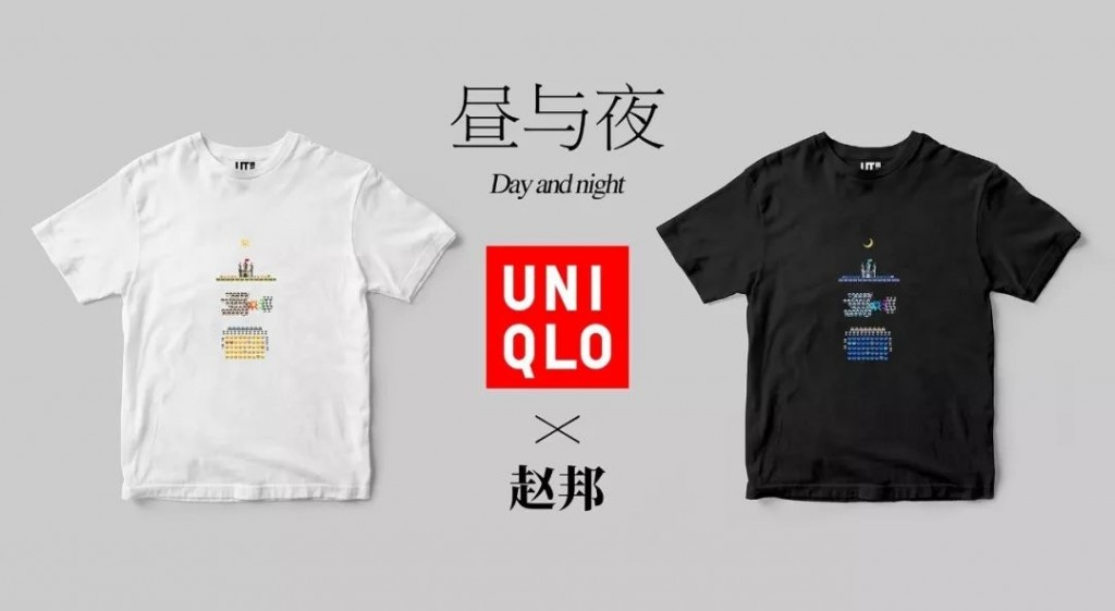 Zhao Bang's T-shirt promotion picture (Source: Wechat)