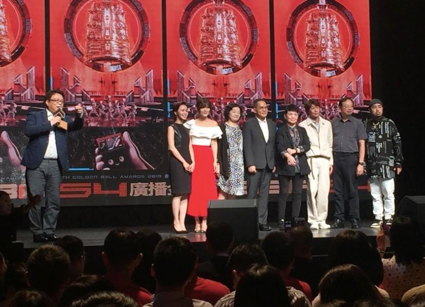 第54屆金鐘獎已公布入圍名單,記者會上出席貴賓、主持人等合影(圖/台灣英文新聞Lyla)