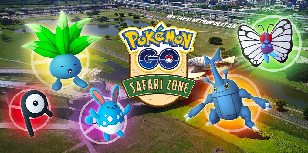 Pokémon GO Safari Zone will take place at New Taipei Metropolitan Park. (Pokémon photo)
