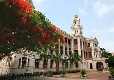 University of Hong Kong (HKU photo)