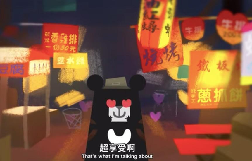 「認識台灣」短片盼吸引外國觀光客來台旅遊(圖擷取自該短片)
