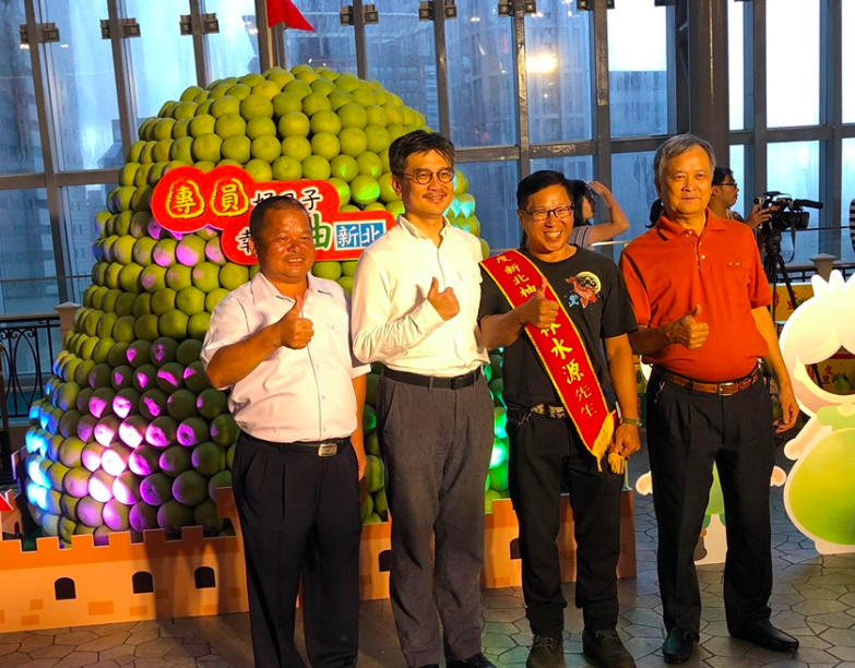 Prize pomelos from New Taipei (BDFA photo)