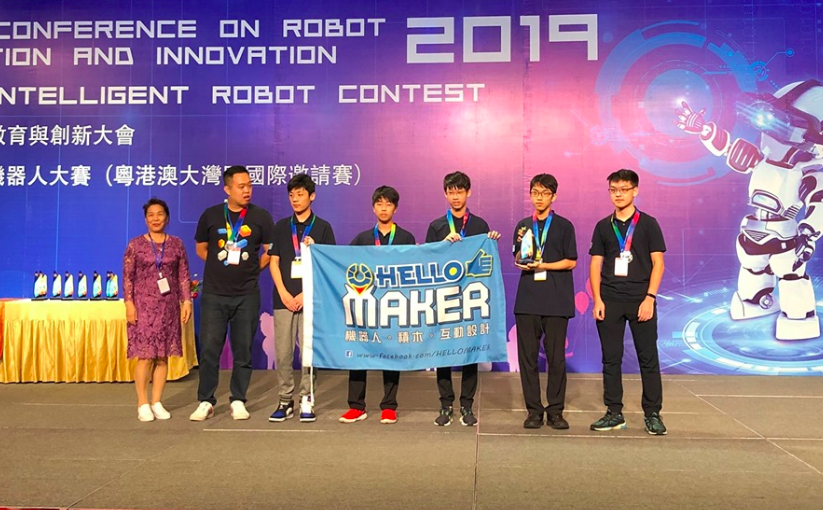 Taiwan wins at Asian Intelligent Robot Contest (Hello Maker photo)