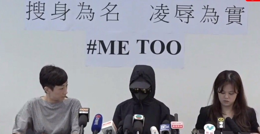 Chinese characters read 'humiliation in name of bo...