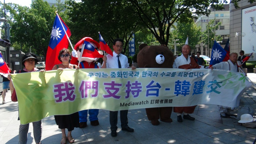 100 gather in Seoul calling for S  Korea to r    | Taiwan News