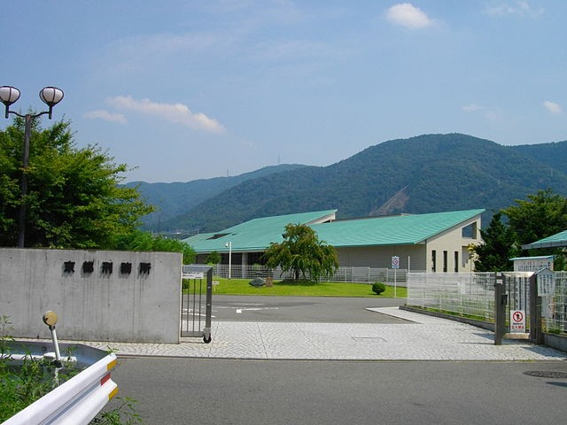Kyoto Prison