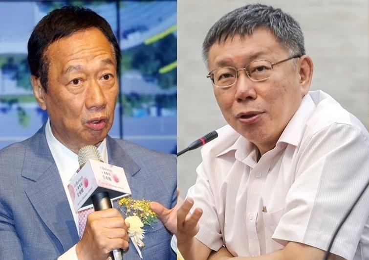 郭台銘(左)、柯文哲(中央社)