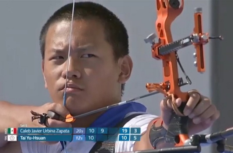 Tai Yu-hsuan (戴宇軒) (CNA image taken by facebook.com/WorldArchery)