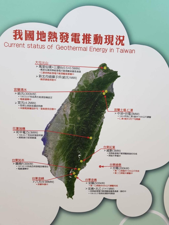 照片來源:台大教授高成炎提供