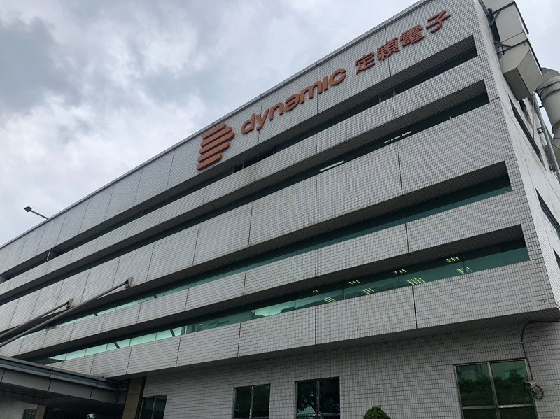 Taiwan PCB manufacturer Dynamic to lay off 85    | Taiwan News