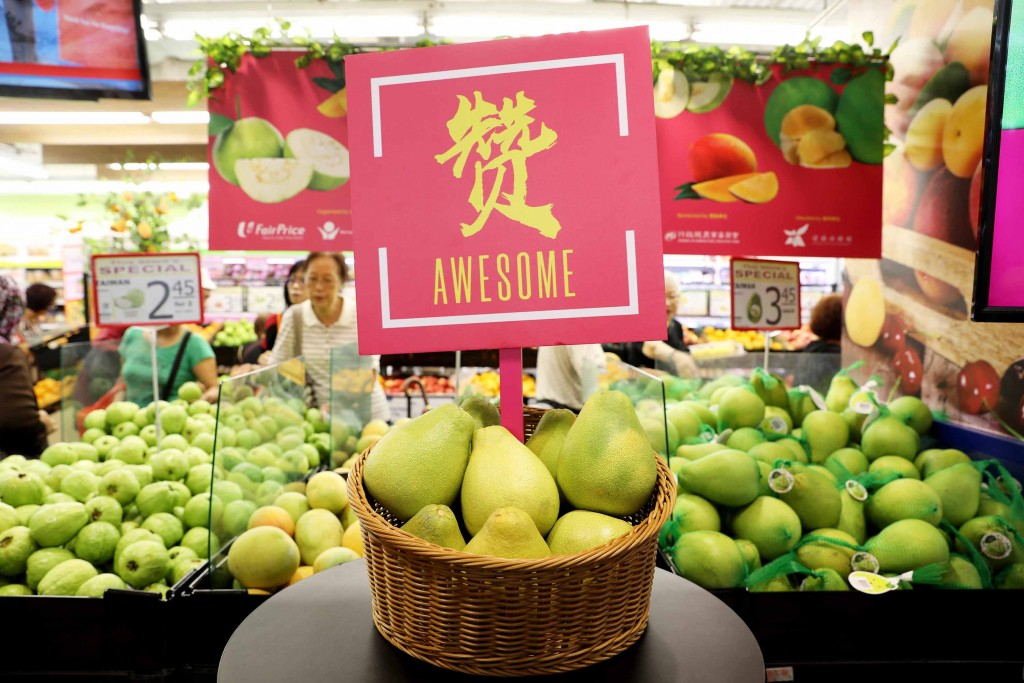 Taiwanese city sells pomelos and mangoes in S    | Taiwan News
