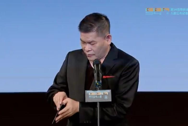 電視金鐘今(28)日公布入圍名單,評審主席由澎恰恰出任(圖擷取自直播影片)