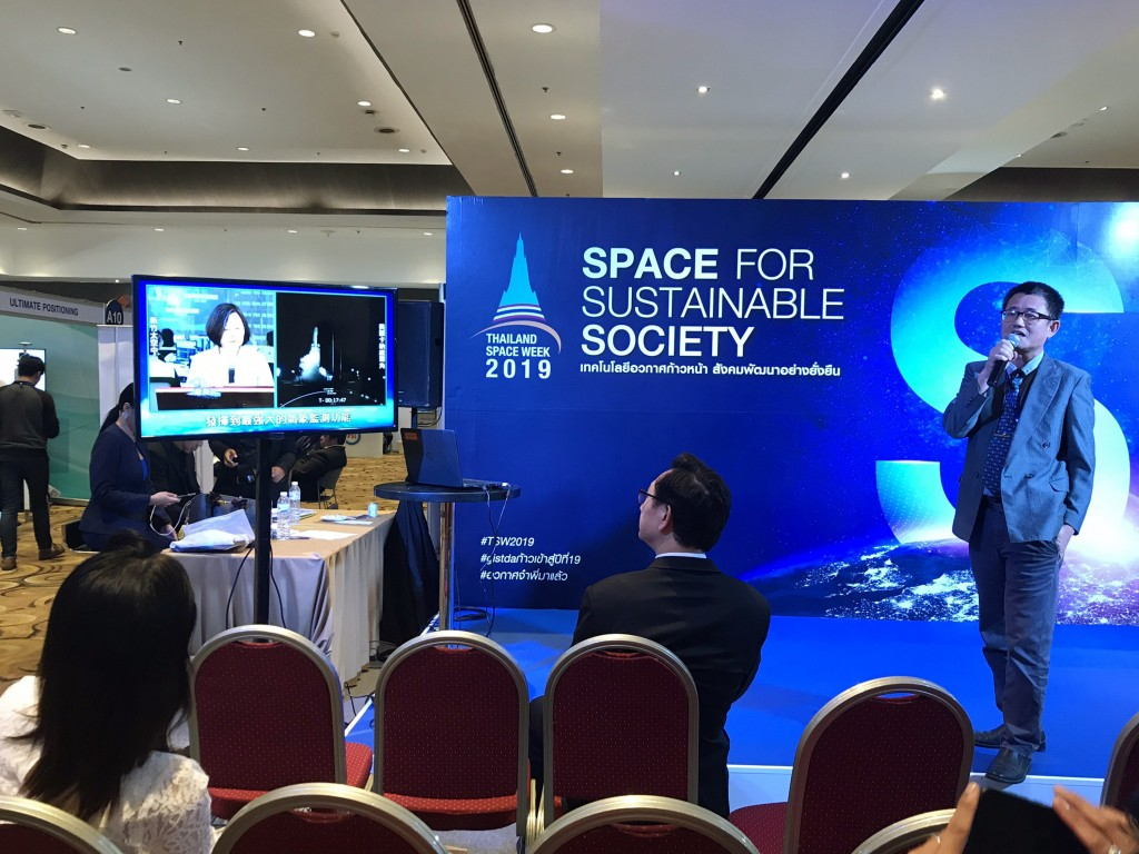 Taiwan's National Space Organization organizes a workshop during Thailand's Space Week on Aug. 27 (Source: 27)