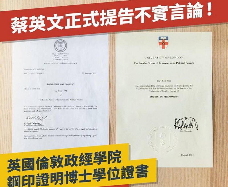 Tsai Ing-wen shows PhD degree (Facebook photo)